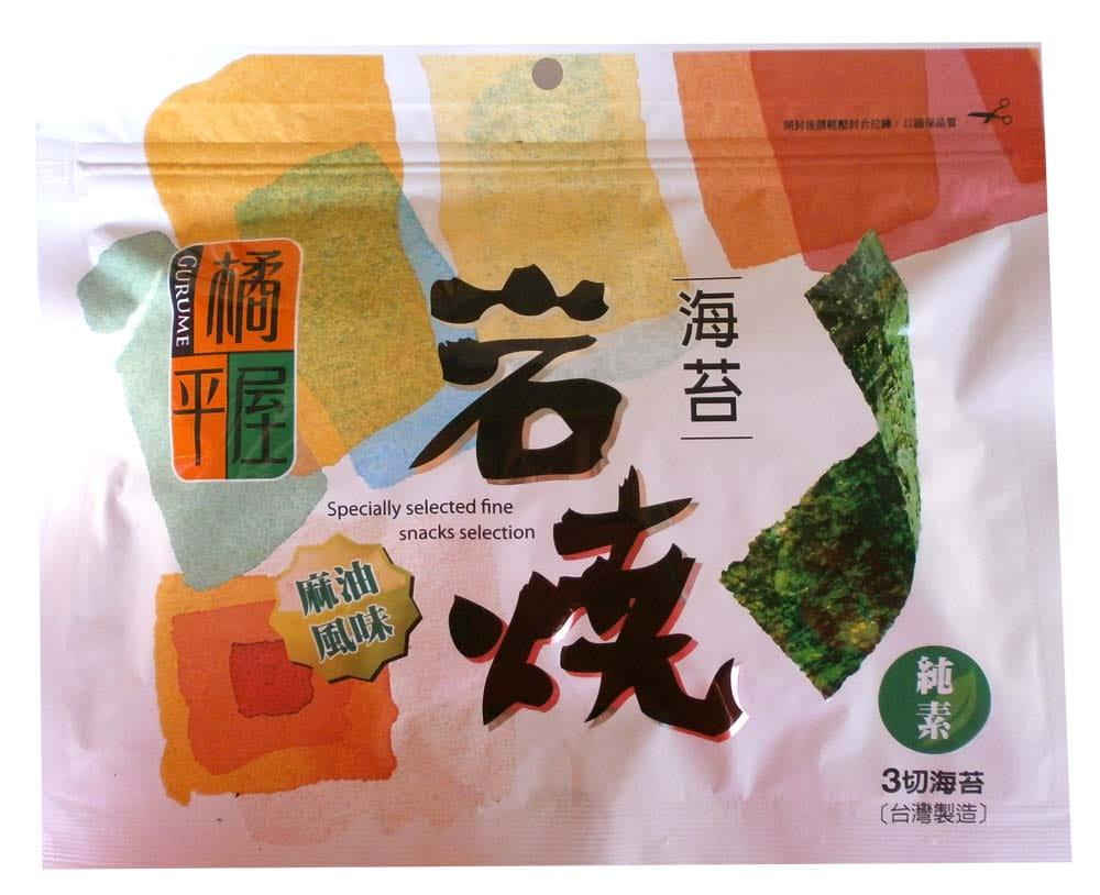 橘平屋半切(岩燒) 海苔     1