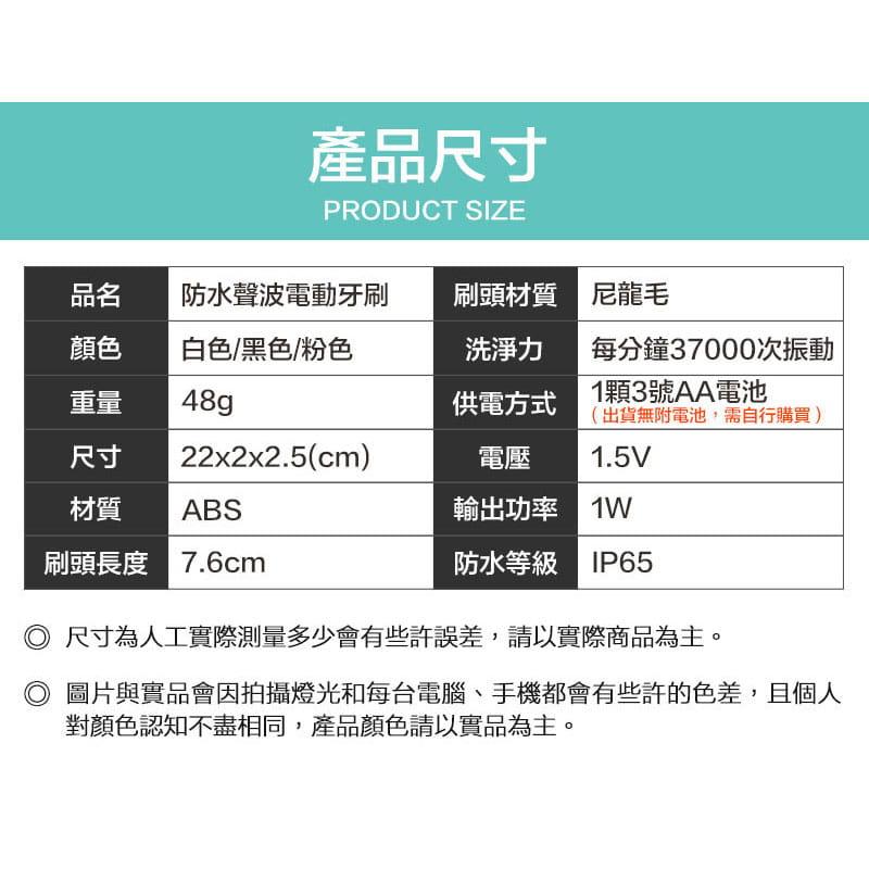 【買一送一】防水超聲波柔軟電動牙刷 3色任選(買再贈牙刷架) 11