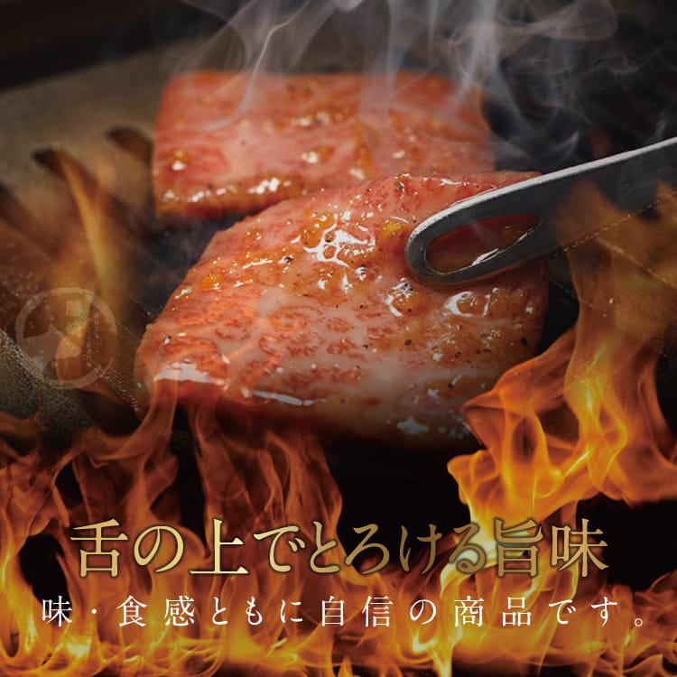 欣明◆日本純種黑毛和牛A5霜降厚切燒烤片(250g/1盒) 7