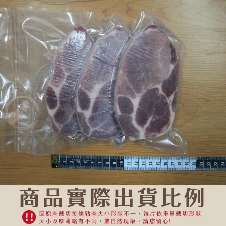 欣明◆台灣嚴選嫩肩豬排(300g/3片) 8