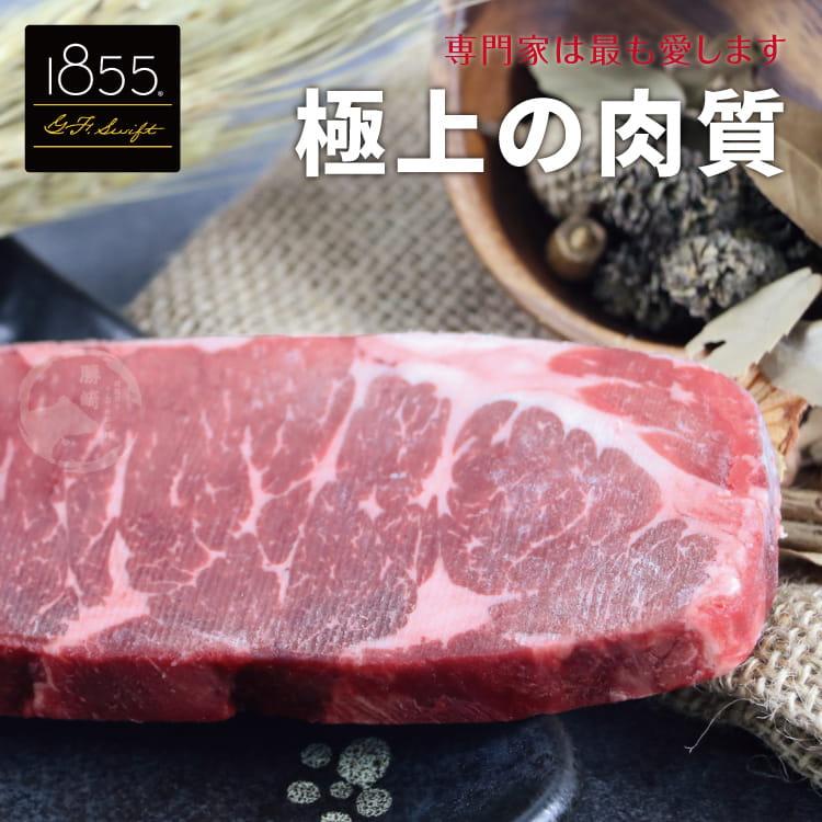 欣明◆美國1855黑安格斯熟成雪花翼板小排(160g/1片) 4