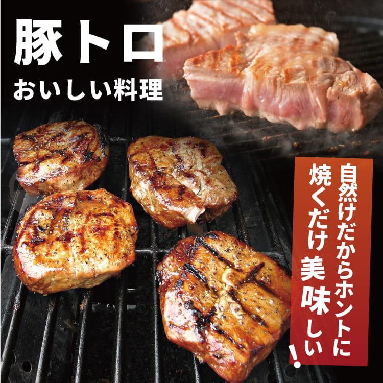 欣明◆台灣嚴選嫩肩豬排(300g/3片) 6
