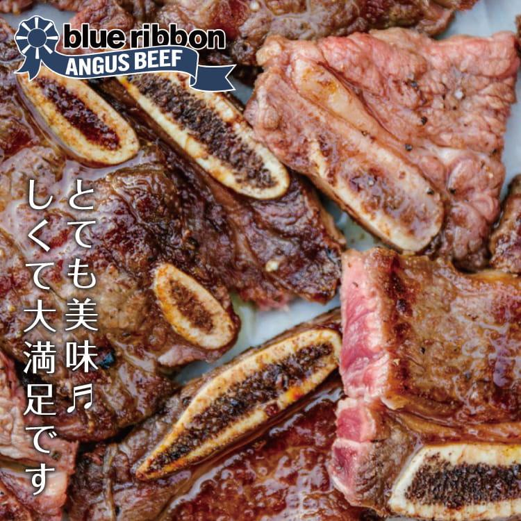 欣明◆美國CAB藍帶凝脂帶骨牛小排~大份量(200g/1片) 4