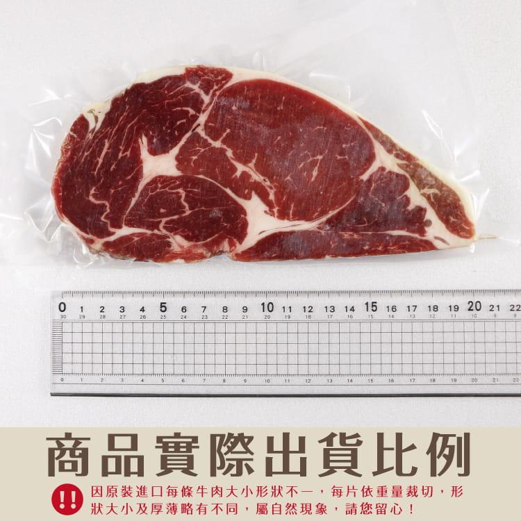 欣明◆美國藍絲帶極黑紐約克牛排(200g/1片) 7