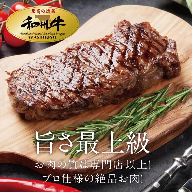 欣明◆美國日本種和州牛9+霜降紐約克牛排(230g/1片) 4