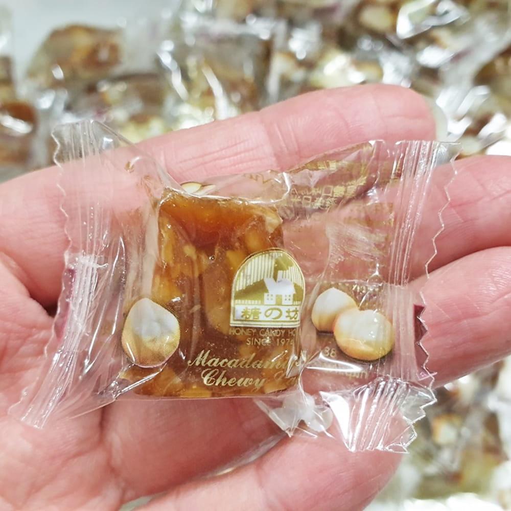 手工夏威夷豆軟糖 6