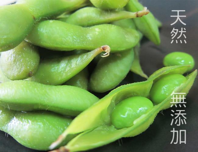 【賣魚的家】嚴選A++鮮甜原味毛豆(1000g/包) 3