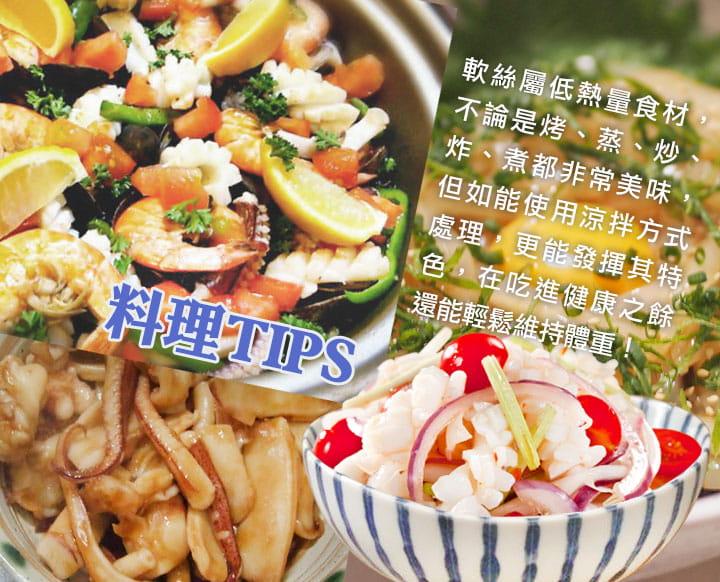 【愛上美味】野生鮮凍天使軟絲(300g±10%/2隻/包) 4