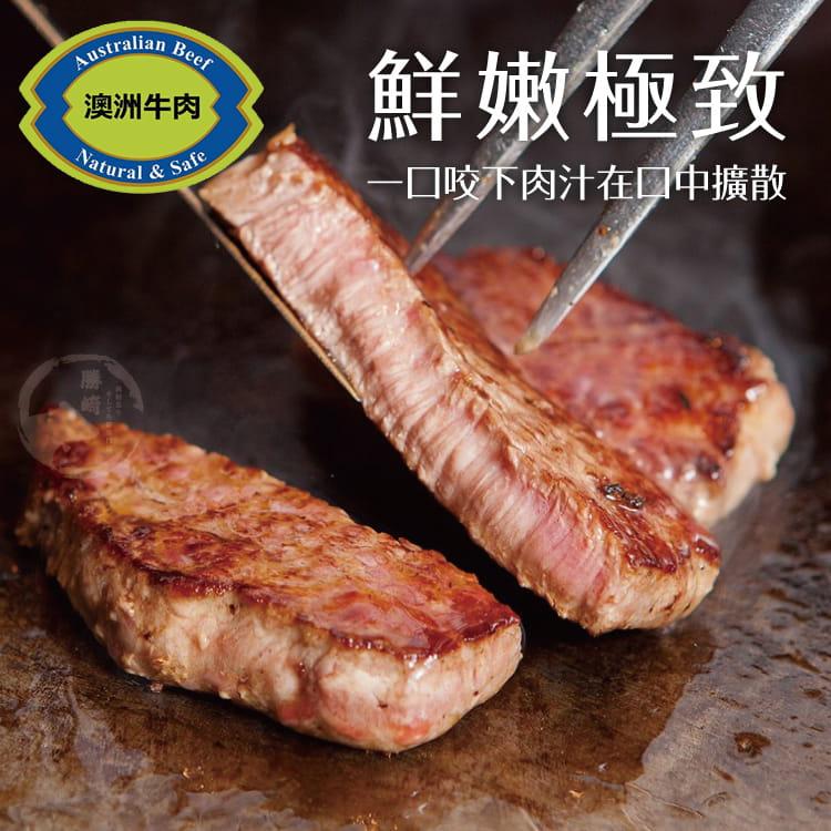 欣明◆澳洲榖飼黑牛雪花牛排(120g/2片) 4