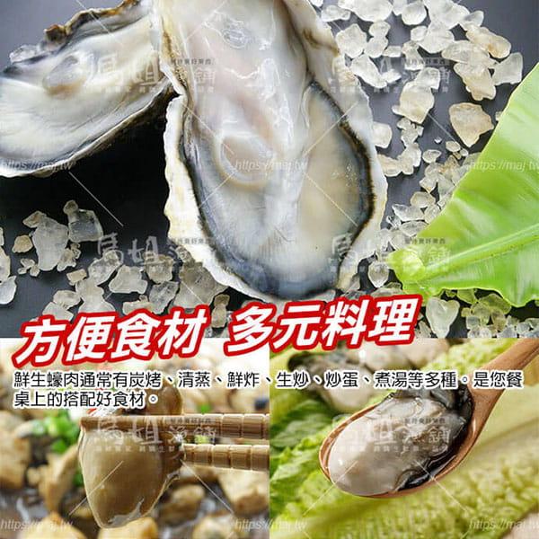 【百匯集】烤肉食材-日本全殼生蠔痛風組 3