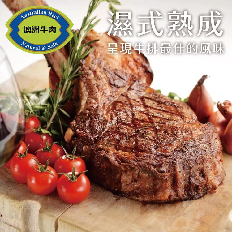 欣明◆澳洲S榖飼熟成戰斧牛排~L大尺寸(800g/1片) 4