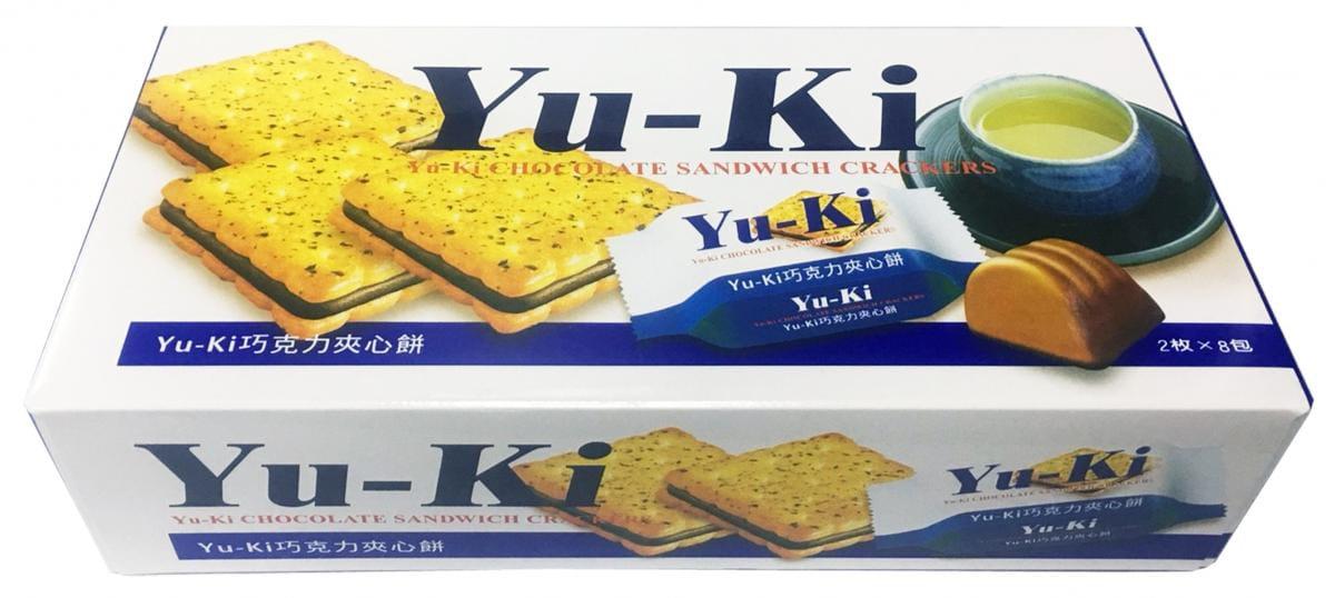 Yuki夾心餅盒     3