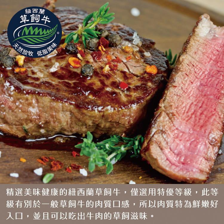欣明◆紐西蘭厚切特優雪花牛排(250g/1片) 3