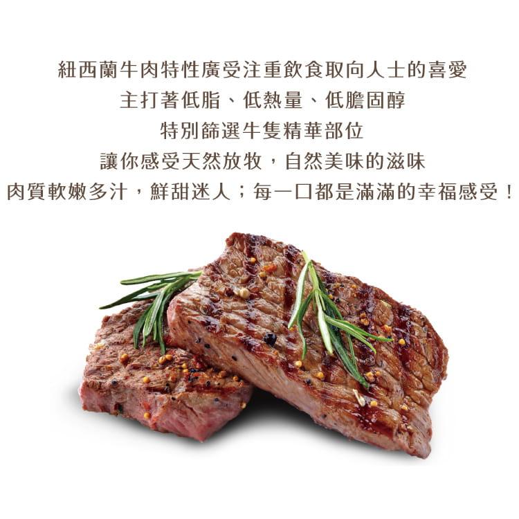 欣明◆紐西蘭特優雪花牛排(100g/1片) 6