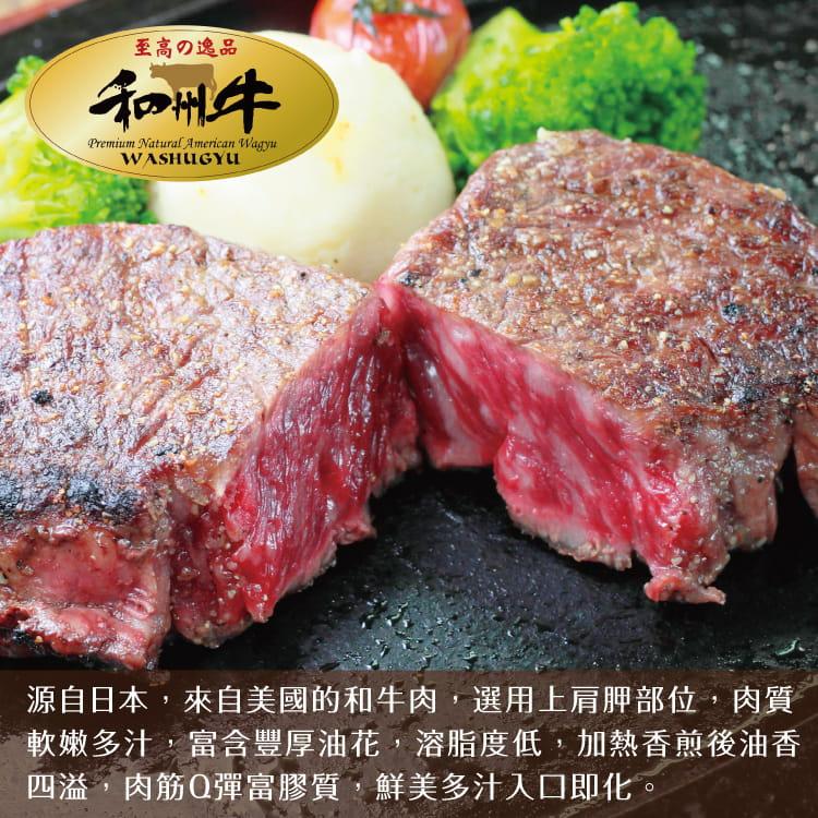欣明◆美國日本種和州牛9+厚切凝脂牛排~大份量(250g) 3