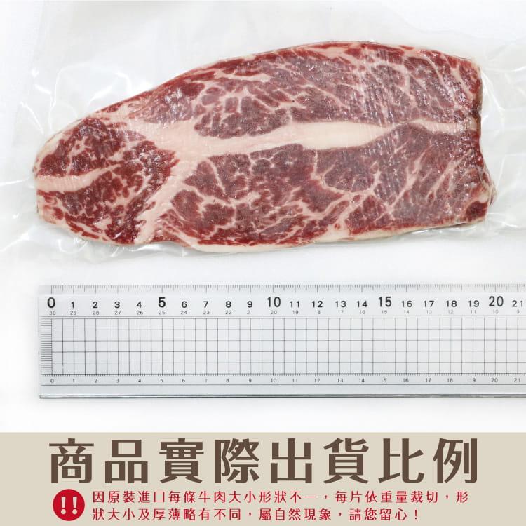 欣明◆美國奧羅拉極光黑牛PRIME無骨牛小排(130g) 7