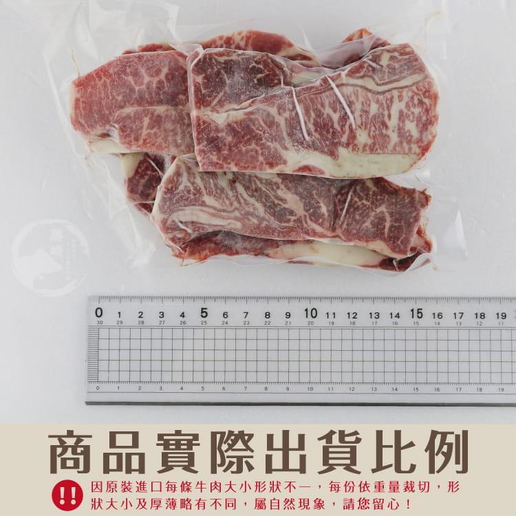 欣明◆頂極無骨牛小排頭尾邊(300g/1包) 8