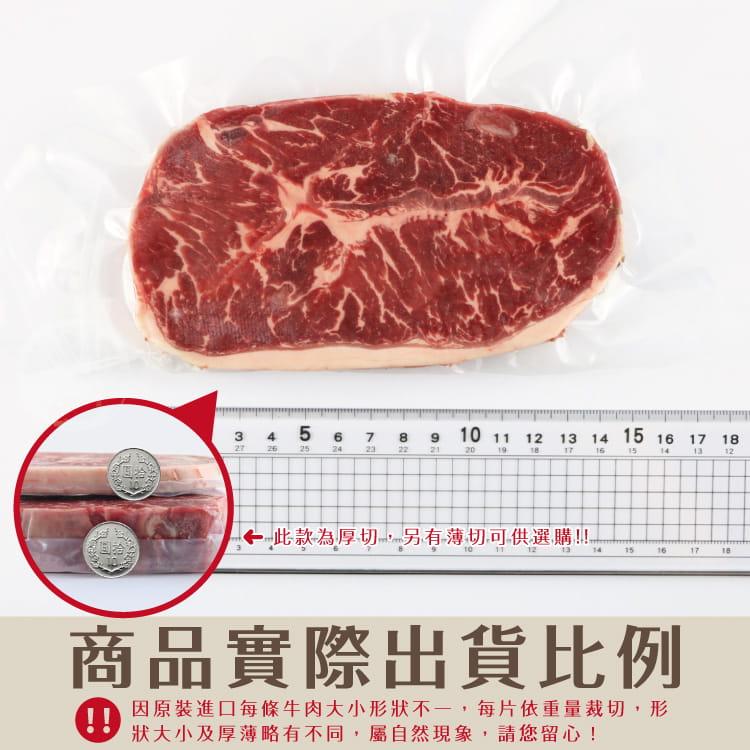 欣明◆美國和州牛超厚切PRIME熟成凝脂霜降牛排(300g) 7