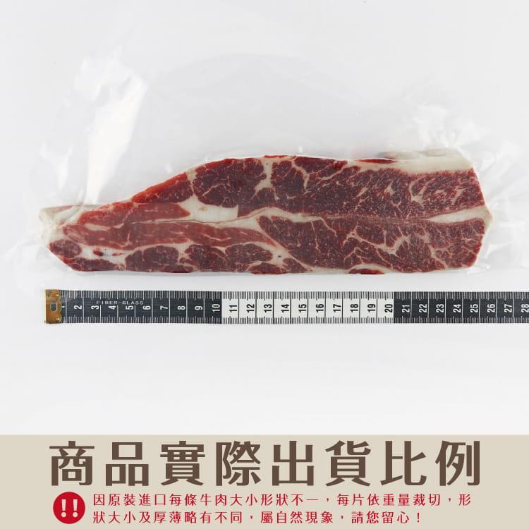 欣明◆美國SC金鑽濕式熟成霜降去骨小排(170g/1片) 7
