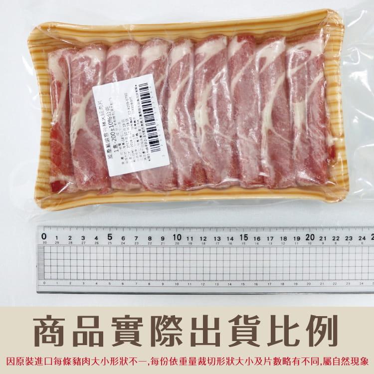 欣明◆國產嚴選雪花豬火鍋肉片(200g/1盒) 8