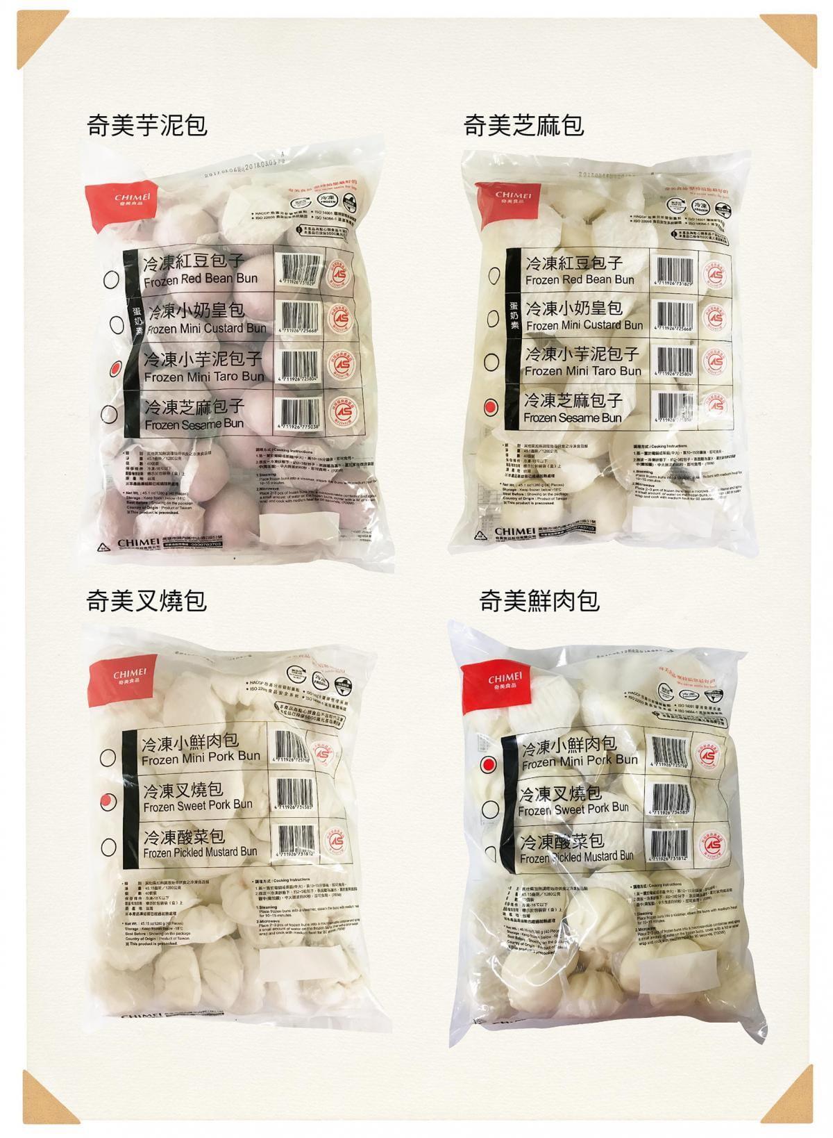 【奇美】冷凍小包子(32g*40粒/包) 6