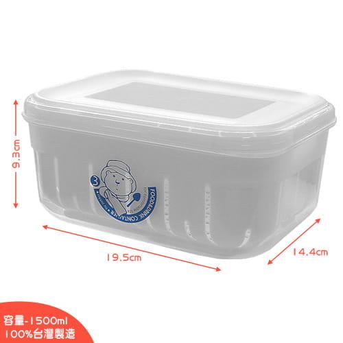 《真心良品》甜媽媽二用濾水保鮮盒3入組 3
