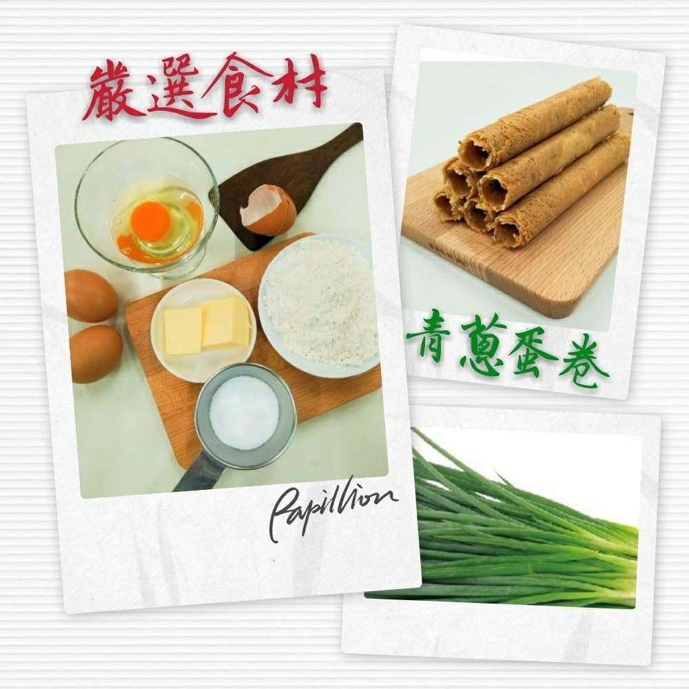 花田喜天然海藻糖爆米花-6種口味任選(存錢筒造型) 6