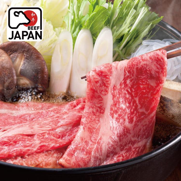 欣明◆日本近江A5黑毛和牛霜降火鍋肉片(200g/盒) 0