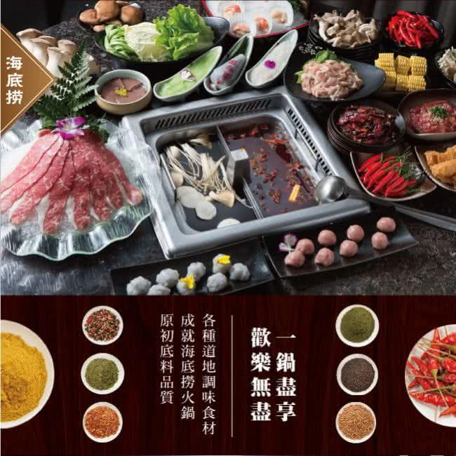 【海底撈】 火鍋底料(正宗台灣代理繁體字無防腐劑) 5