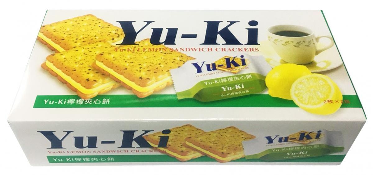 Yuki夾心餅盒     4