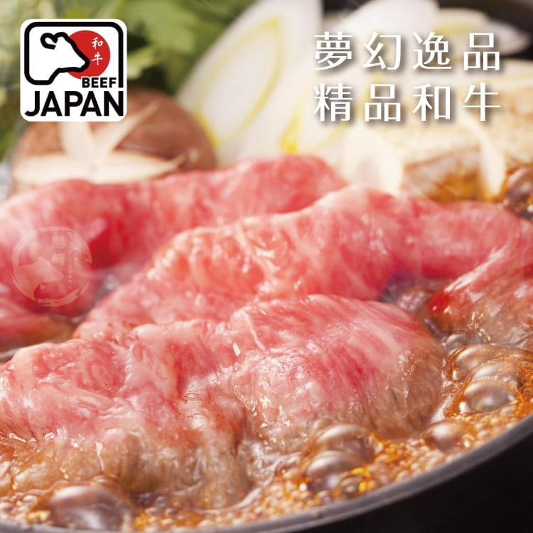 欣明◆日本A5純種黑毛和牛凝脂霜降火鍋肉片(200g/盒) 4