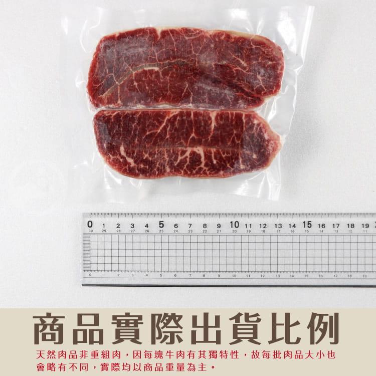 欣明◆澳洲榖飼黑牛雪花牛排(120g/2片) 8