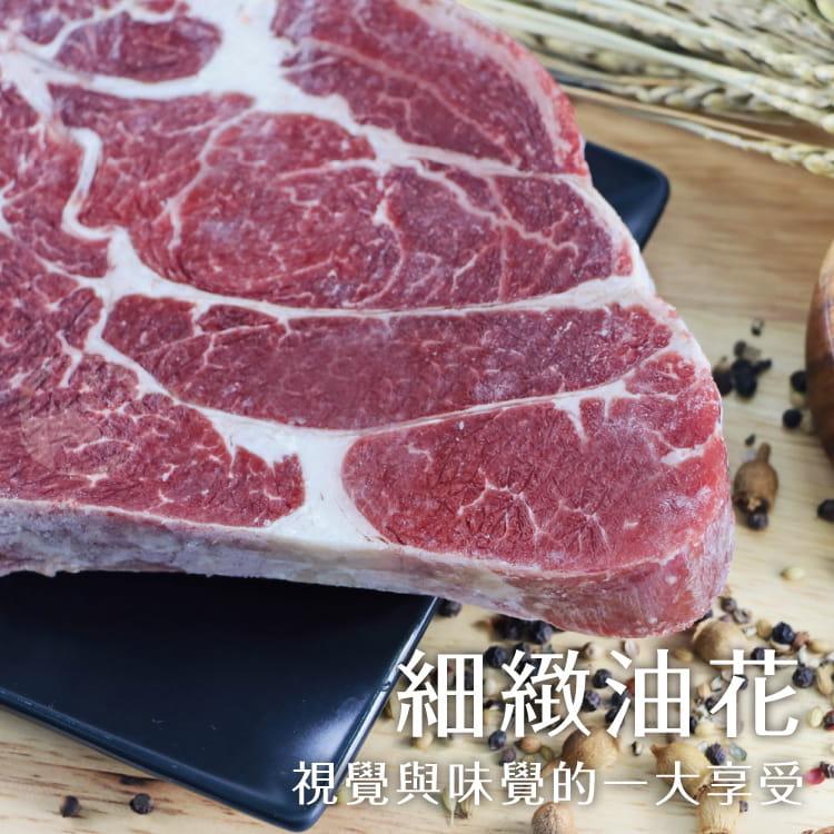 欣明◆美國安格斯雪花沙朗牛排~比臉大(450g/1片) 2