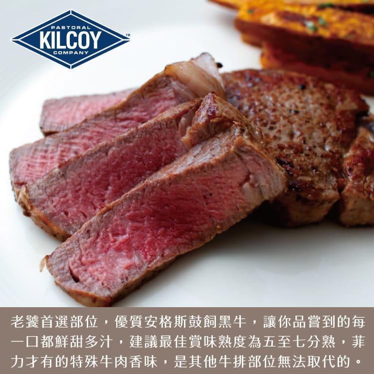 欣明◆澳洲安格斯藍鑽極鮮菲力牛排(120g/1片) 3