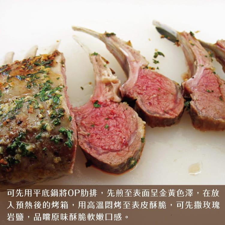 欣明◆紐西蘭頂級小牛OP肋排(780g/1包) 6