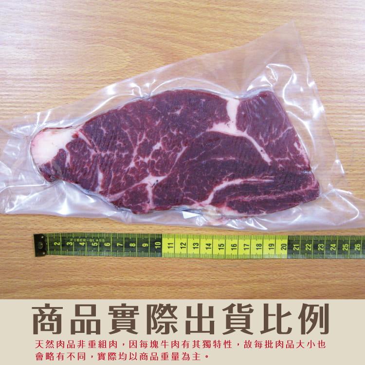 欣明◆澳洲安格斯濕式熟成肋眼牛排(200g/1片) 8