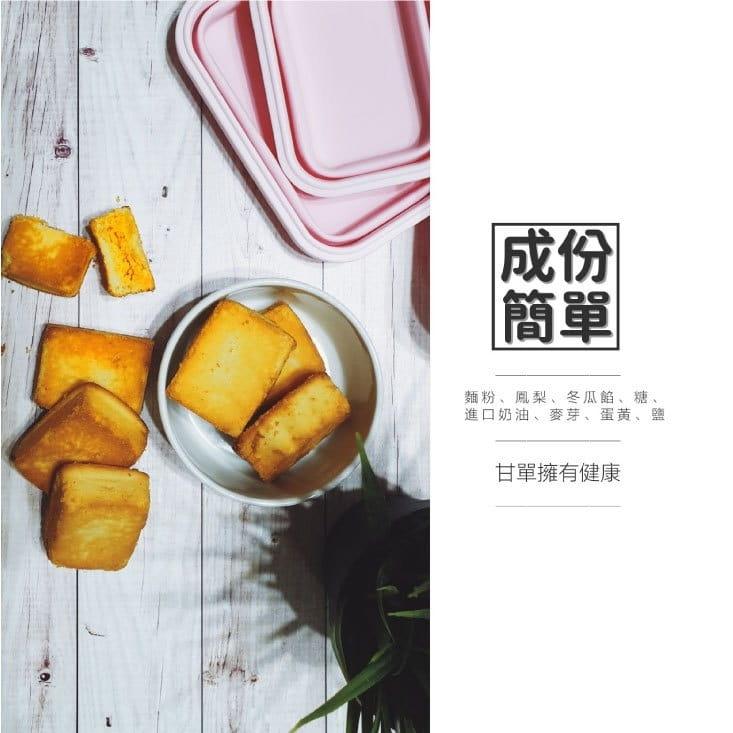 小潘鳳凰酥裸裝版禮盒無提袋 15顆/盒 4