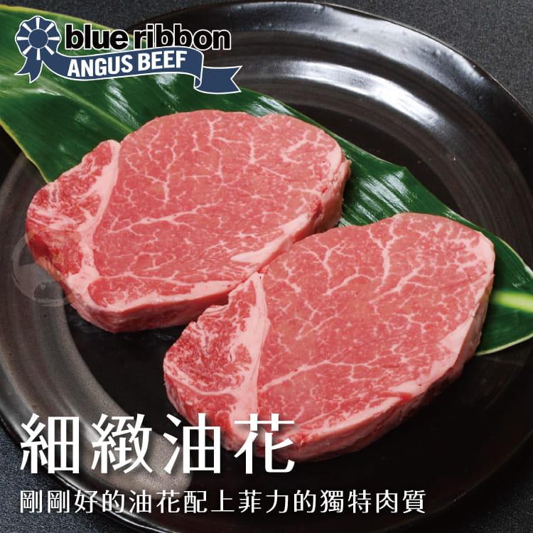 欣明◆美國藍絲帶極黑菲力牛排(150g/1片) 1