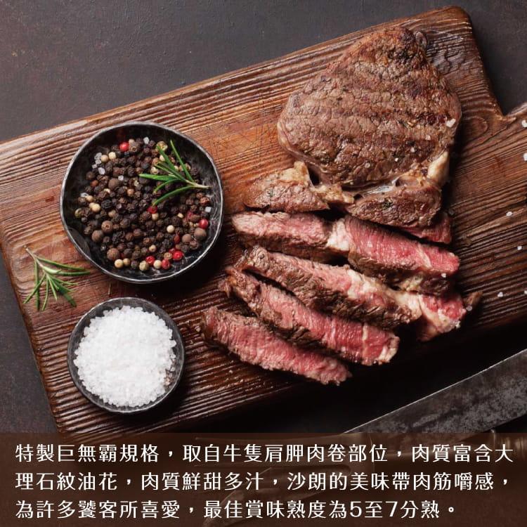 欣明◆巨無霸PRIME沙朗牛排(450g/1片) 3