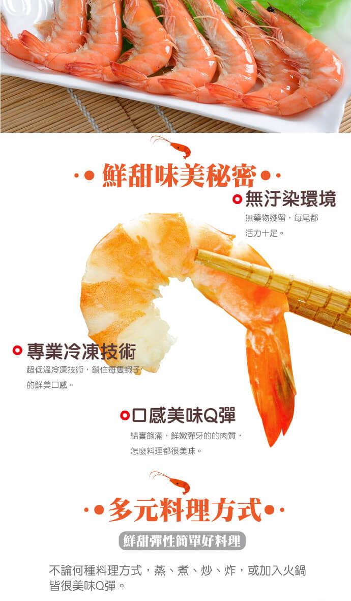【百匯集】頂級鮮甜美味熟白蝦(實重)250g±10%/盒 2