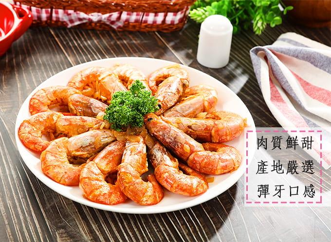 【海之金】阿根廷船凍L1天使紅蝦(1kg/盒) 3