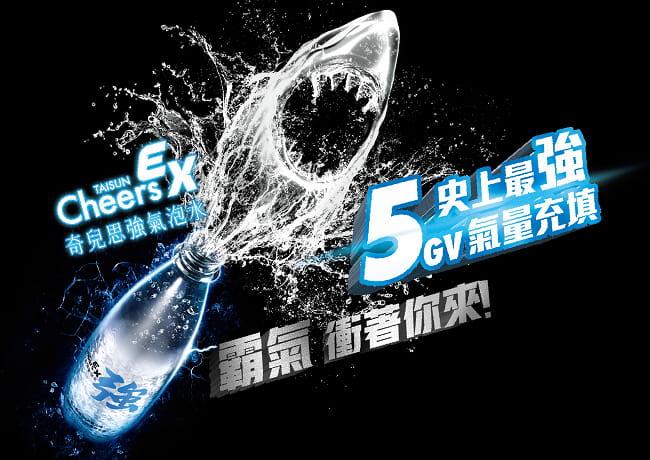 泰山Cheers EX 強氣泡水 (500ml/入) 1