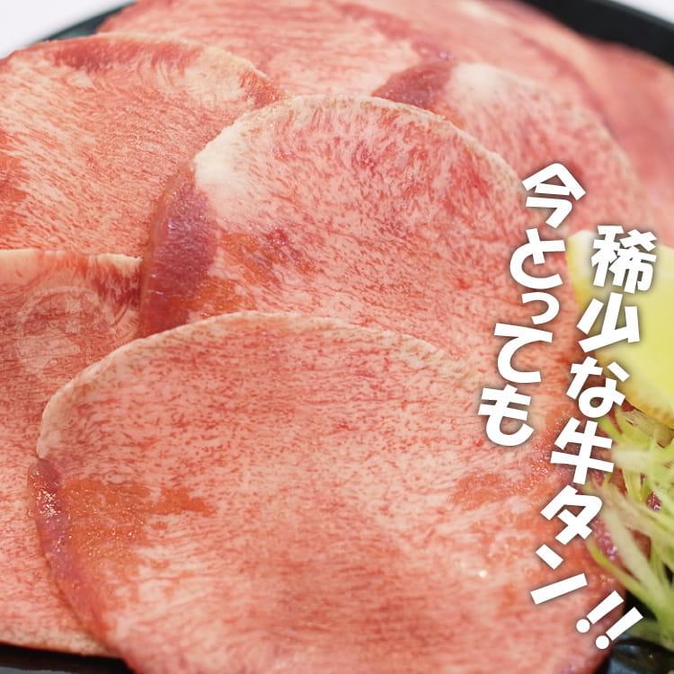 欣明◆頂級老饕鮮脆燒烤牛舌片(200g/1盒) 4