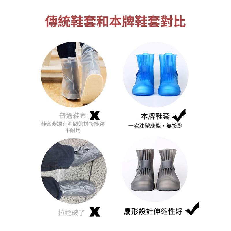 新一代雨天必備折疊防滑鞋套 4