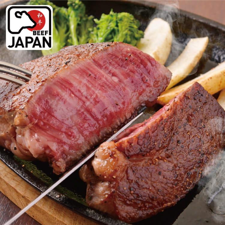 欣明◆日本A4純種黑毛和牛厚切牛排(350g/1片) 0
