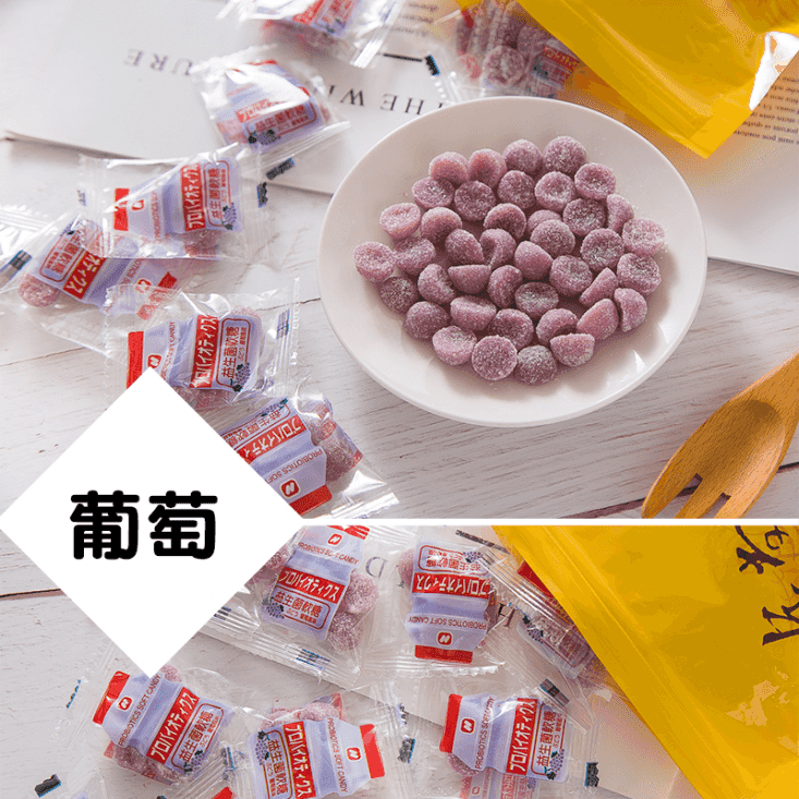 綜合水果益生菌QQ軟糖 300g 4