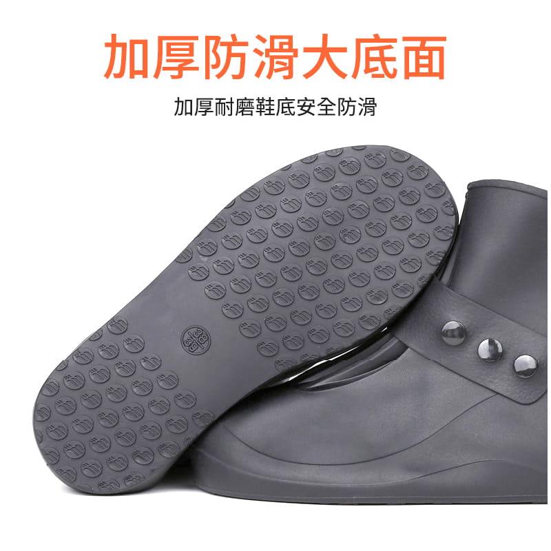 新一代雨天必備折疊防滑鞋套 11