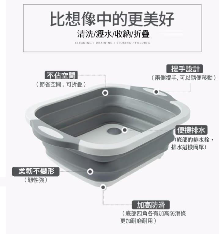切菜瀝水二合一砧板(可收納) 9