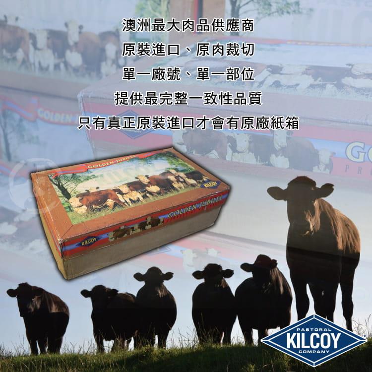 欣明◆韓式安格斯黑牛霜降牛五花烤排(200g/1片) 6