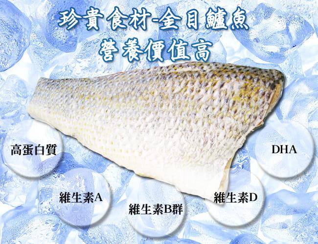 【賣魚的家】本土鮮魚切片組合 6